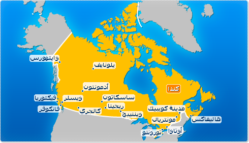 Canada map
